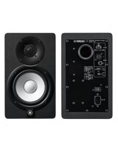 Monitores estudio HS5 Yamaha